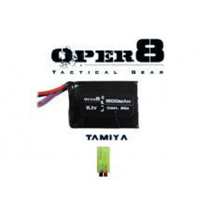 Oper8 11.1V Lipo block 1500MAH battery - Tamiya