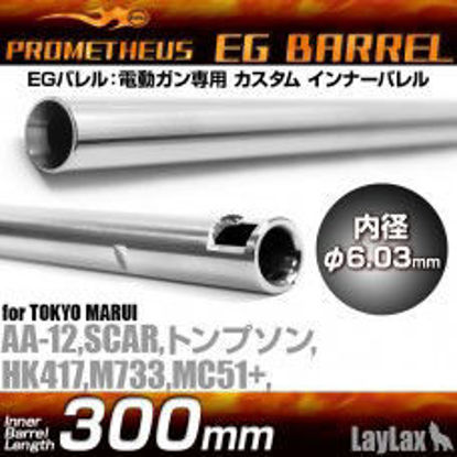 Prometheus 300mm 6.03mm barrel