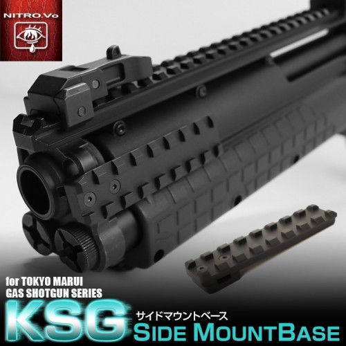 Laylax Nitro KSG side mount Rail