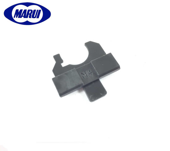 Tokyo Marui M4 hop unit U shaped spacer for M4 NGRS